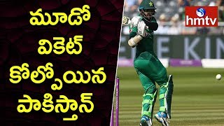 Pakistan Lose Three Wickets in India vs Pakistan Match | ICC World Cup 2019 | hmtv