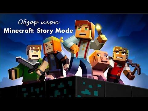 Обзор игры Minecraft: Story Mode