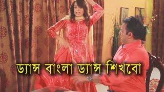 Noakhali  Dhakaiya And Barisal Funny Video 2017
