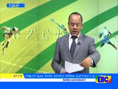 Latest Ethiopian Sport News - EBC December 21, 2016