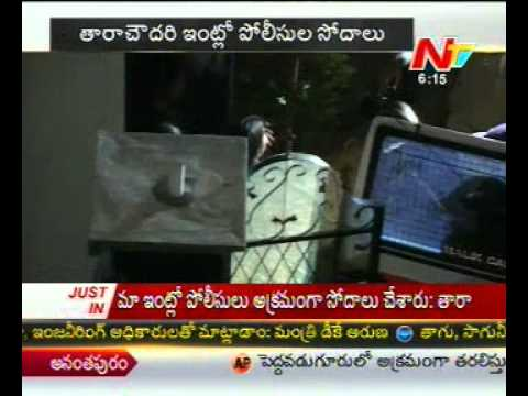 100 Cds and Spy Cams Found in Tara Chowdary House