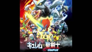 Kyurem vs. the Sacred Swordsmen - Pokemon Movie 15: Kyurem VS The Sacred Swordsman: Keldeo- Yajirushi ni Natte