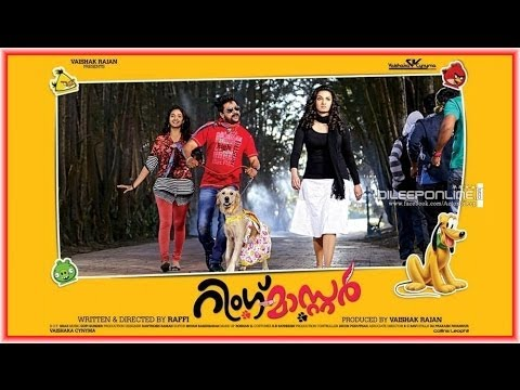 Kannimasam Vannu Chernnal - Super song from RING MASTER starring Dileep