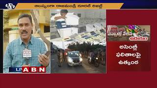 All Arrangements Set For Votes Counting In Anantapur | Elections 2019