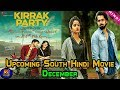 Top 5 New Upcoming South Hindi Dubbed Movie in December | Kirrak Party | Godha |The Topic thumbnail