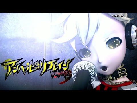 [60fps Rin Len Kaito] Unhappy Refrain アンハッピーリフレイン - Kagamine Rin Len 鏡音リンレン Diva English Romaji Pda video