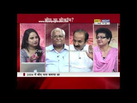Prime (Hindi) - Smriti Irani's education controversy - 29 May 2014