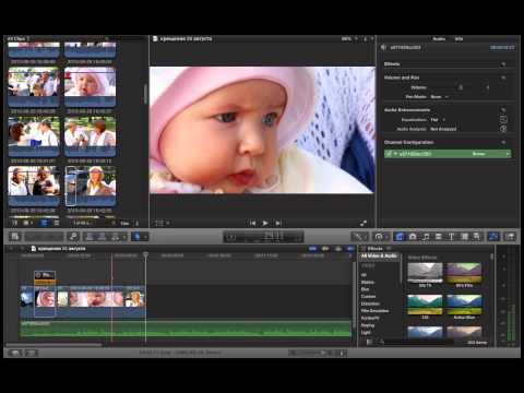 Курсы видеомонтажа (режиссура монтажа) FCP X. №4 Сравнение кадров