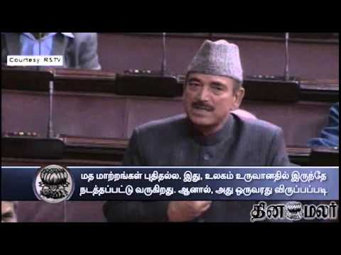 PM Modi needs to address the Rajya Sabha: Gulam Nabi Azad on Conversions issue
