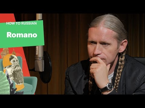 Rap & Russland: Romano | HOW TO RUSSIAN