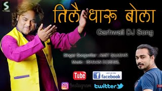 Tile Dharu Bola haan तिलै धारू बोला AMIT Saagar अमित सागर Garhwali DJ Song 2018