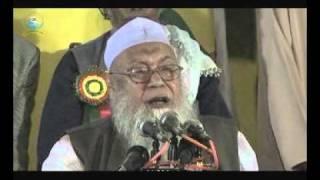 Shaykhul Hadith Hazrat Mawlana Tafazzul Haque Hobigonji | Biswanath Madrasha