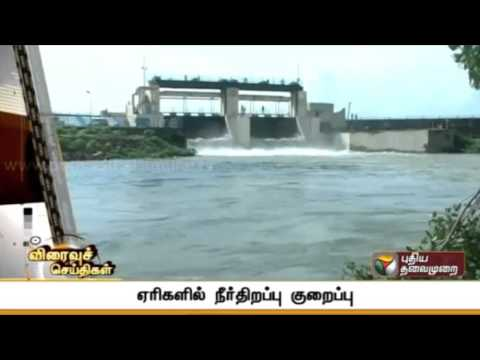 Speed News Morning (26/11/2015) | Puthiyathalaimurai TV