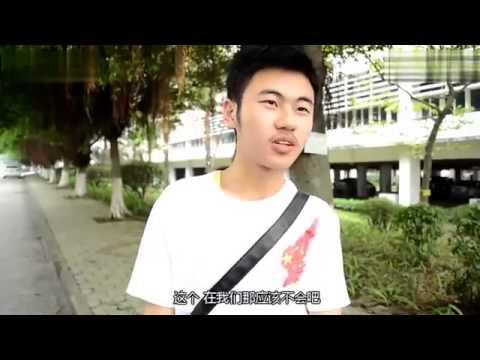 college china
