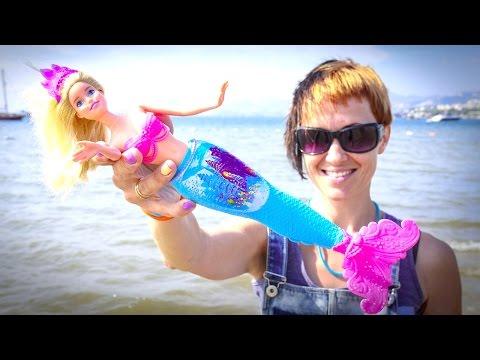 Барби. Видео для девочек. Русалка мечтает стать принцессой.