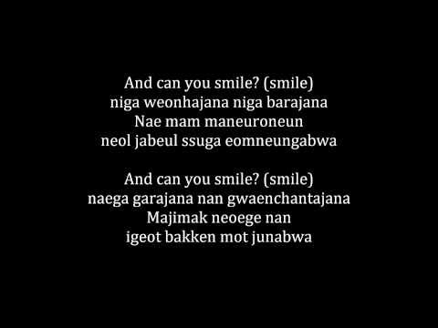 Infinite 인피니트 - Can U Smile Lyrics (romanization)