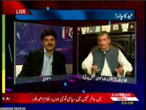 ANP Secularism Exposed : Ghulam Bilour Declared Punjabi's Sindhi's And Balochi's Qadiyani