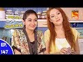 Taarak Mehta Ka Ooltah Chashmah - तारक मेहता का उल्टा चशमाह - Episode 147 MP3