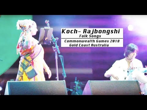 Kalpana Patowary Sings Koch Rajbongshi Song in Commonwealth Games 2018 Australia