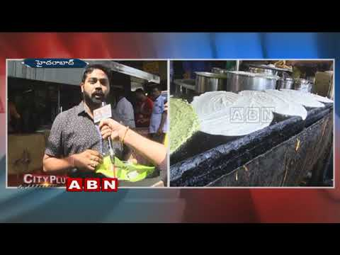 Public talk on Street Food in Hyderabad | ABN Telugu