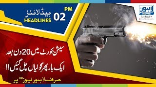 Download video 02 PM Headlines Lahore News HD - 20 February 2018