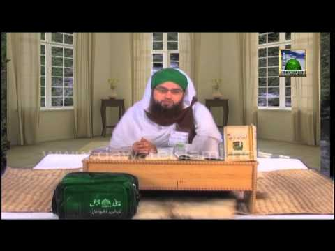 Blessings Of Ramadan - Islamic Bayan In English - Haji Abdul Habib Attari (ep#1) video
