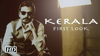 Kerala Movie | First Look | Big B & Nawazuddin Siddiqui