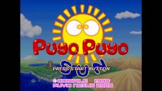 Puyo Puyo Sun (PC) Music - Arle Nadja's Theme (Normal Mode)