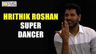 hrithik-roshan-is-a-super-dance-says-prabhu-deva