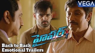 Ram's Hyper Back to Back  Emotional Trailers || Latest Telugu Movie Trailers 2016
