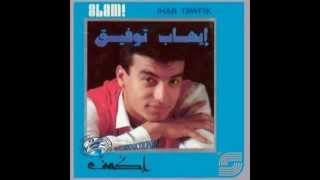 Ehab Tawfik ★ Ekmenny