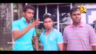 Hina Nathuwata - Pathum Madhuranga