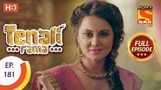 Tenali Rama - Ep 181 - Full Episode - 16th March, 2018