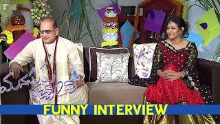 Manasuku Nachindi Movie Team Funny Interview | Manjula, Krishna