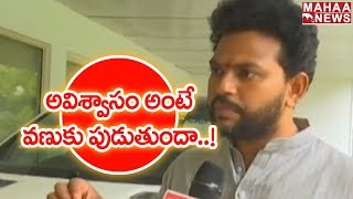 Center Is Afraid To  Discuss About No-Confidence Motion: Ram Mohan Naidu