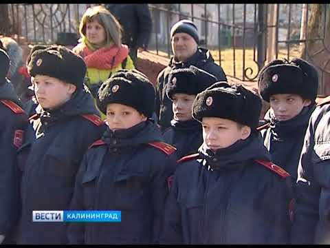 Сегодня в России отмечают день моряка-подводника