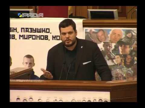 Андрій Іллєнко: Зовнішня політика України спрямована не на захист національних інтересів