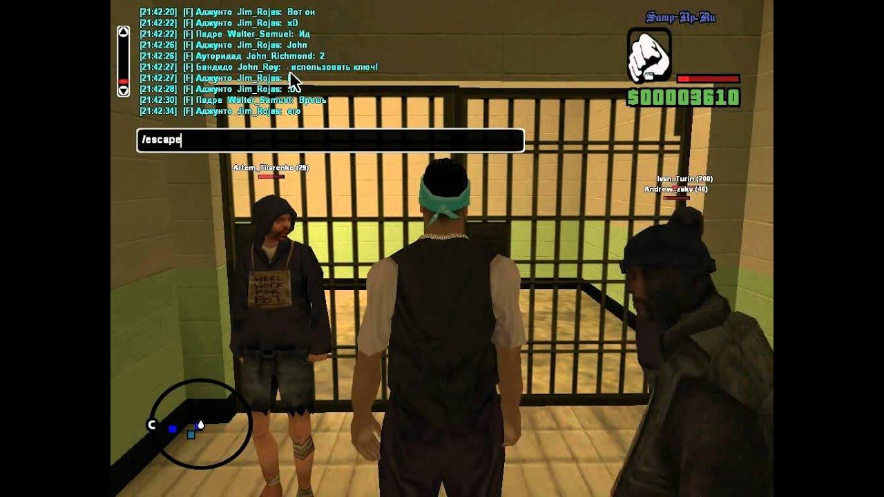 какая каманда время в тюряги самп