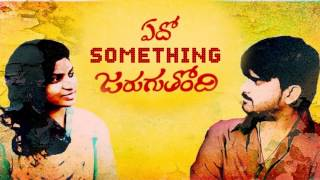 download lagu Edo Something Jaruguthundi  Song Shooted  Mobile  gratis