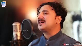 Na Makawa Na Kana Raka Rala Zara Kana | Sarfaraz Khan
