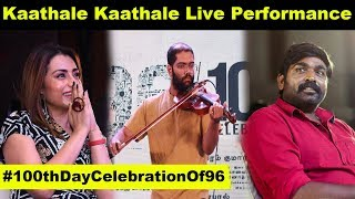 96 Kadhale Kadhale Heart-Melting Performance by Govind Vasantha