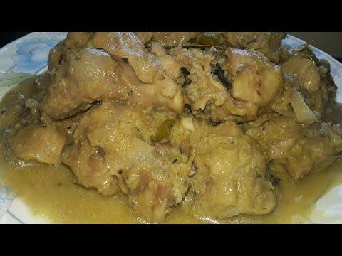 chicken rezala। Bengali chicken rezala.