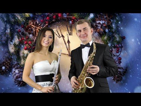 МУЗЫКАНТЫ НА НОВЫЙ ГОД !!! Дуэт EU&RO MUSIC АСТАНА  саксофон и флейта