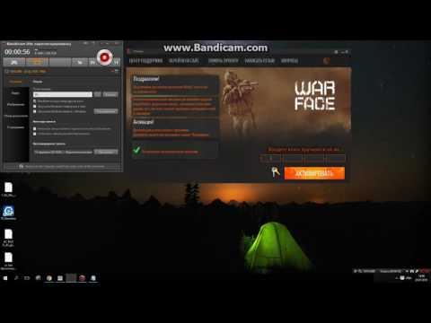 Warface/ программа для накрутки кредитов ( warfast)