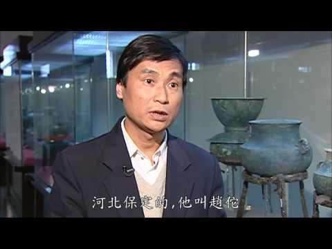 台灣-大陸尋奇-EP 1330-二十世紀考古大發現(三) / 齊魯春秋(二)
