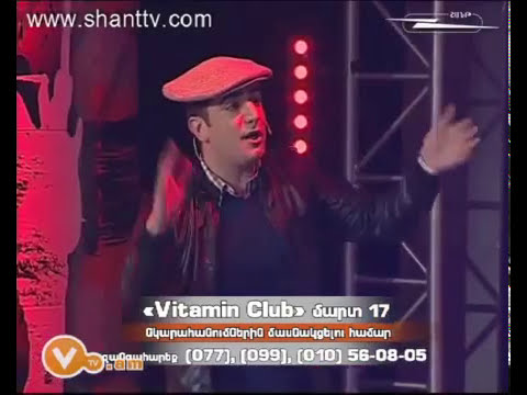 Vitamin Club 82   Soso Pavliashvlin Jazz akumbum  Vache Aram Mp3