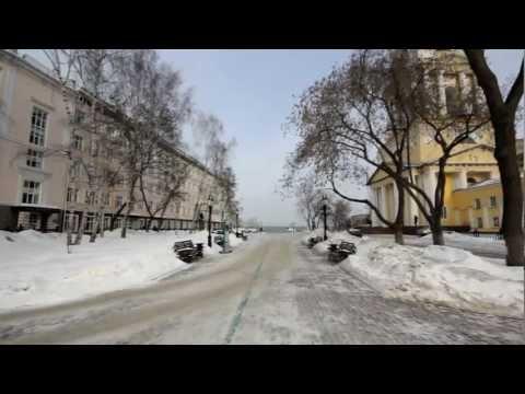 Perm: Flying Through The City