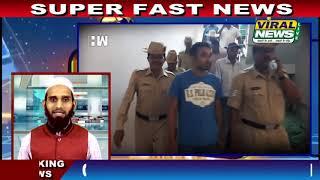 """14 Nov, देश की बहोत बड़ी अहम खबरें """"Fast News"""" Viral News Live"""