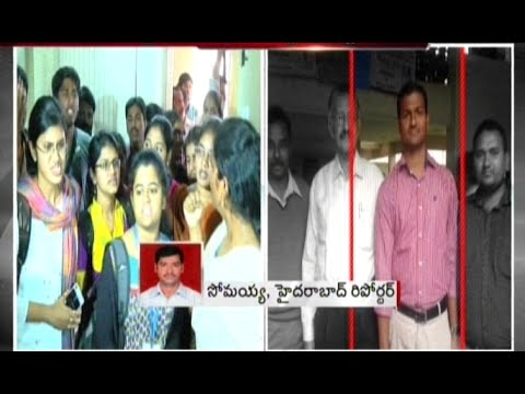 JNTU Students Demands Suspension of Lecturer Against Sexual Harassments
