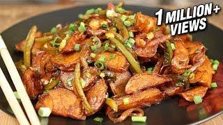 Chilli Potatoes Recipe | Easy To Make Starter/Appetizer Recipe | The Bombay Chef - Varun Inamdar